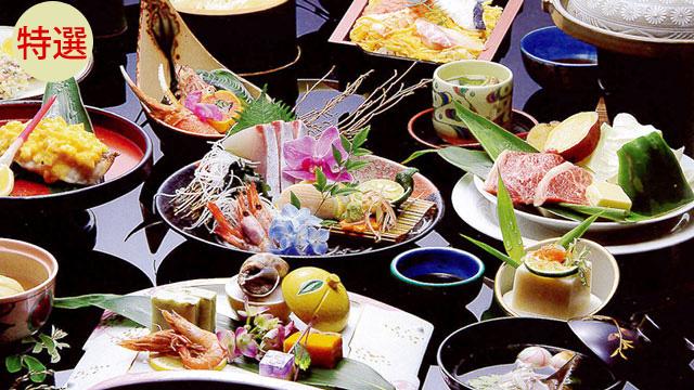 竹屋敷コース料理